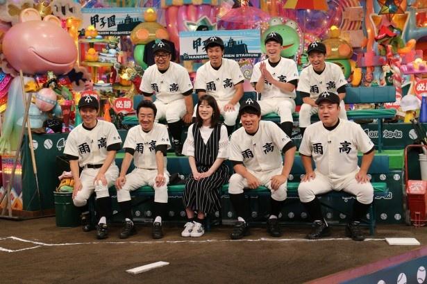 昨年、ゴールデンに進出したアンジャッシュ・渡部建ら「高校野球大好き芸人」たちが再び登場!