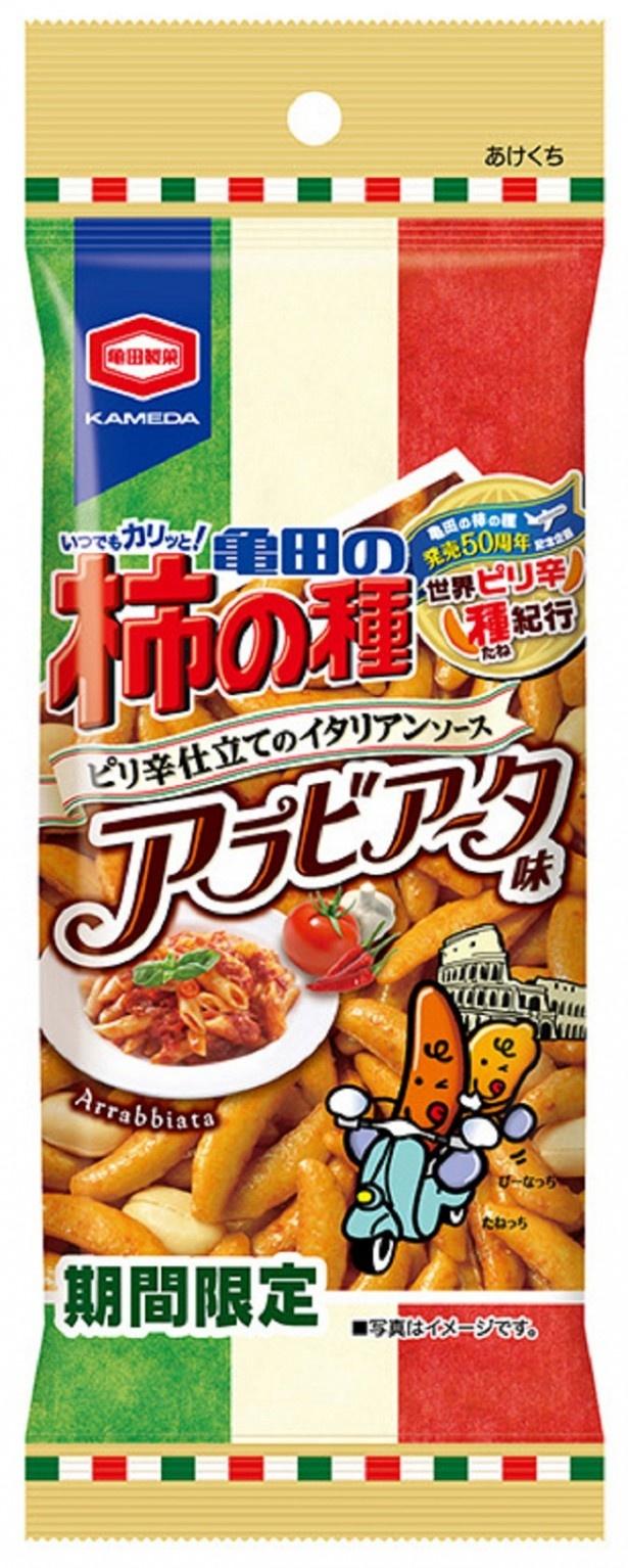 【写真を見る】食べきりサイズがレジャーのお供にも最適「60g 亀田の柿の種 アラビアータ味」(参考小売価格・100円前後)