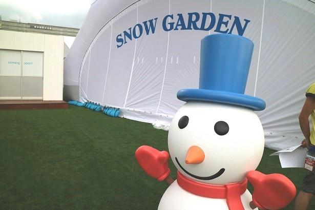 みんなのオマツリランド内、「スノーガーデン」では真夏に雪を体感できる