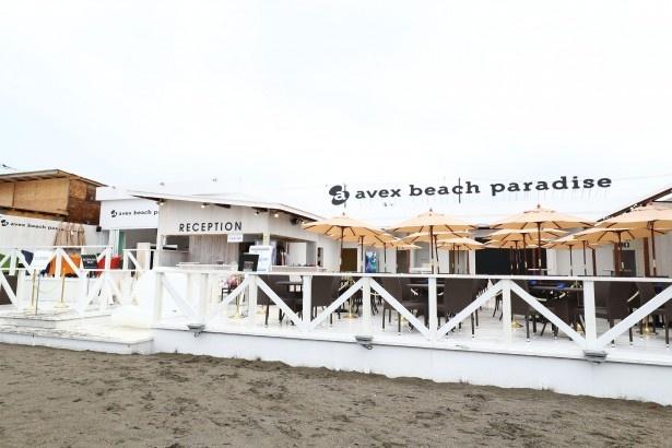 開放的な空間が魅力のavex beach paradise