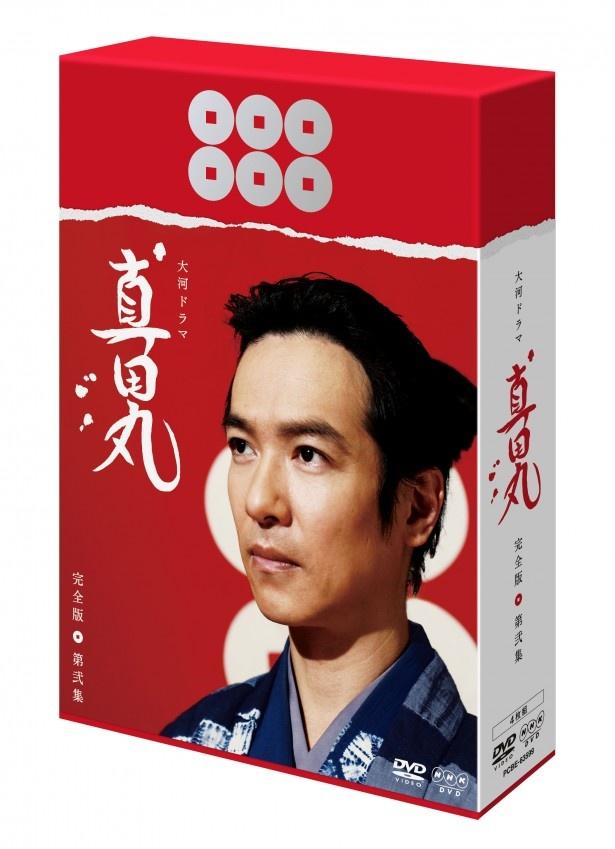 「真田丸」Blu-ray&DVD-BOX第2弾が10月19日(水)発売決定!
