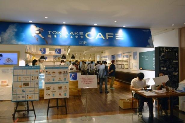 """【写真を見る】渋谷パルコに登場した""""時をかける少女カフェ(時かけカフェ)""""が期間限定でオープン"""