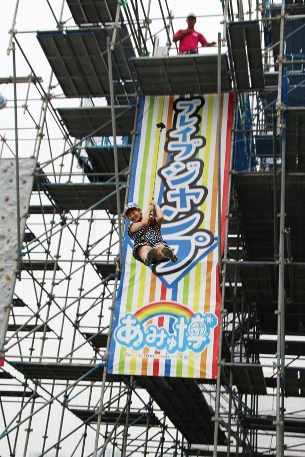 命綱一本で地上20mから飛び降りる「ブレイブジャンプ」