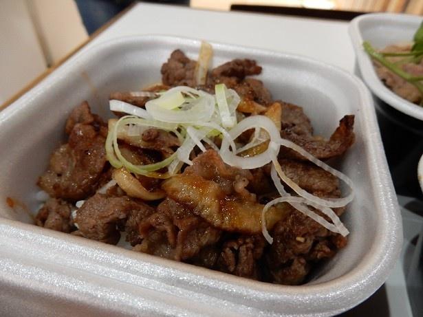 福岡県福智町・名物「博多和牛」の「博多和牛丼」