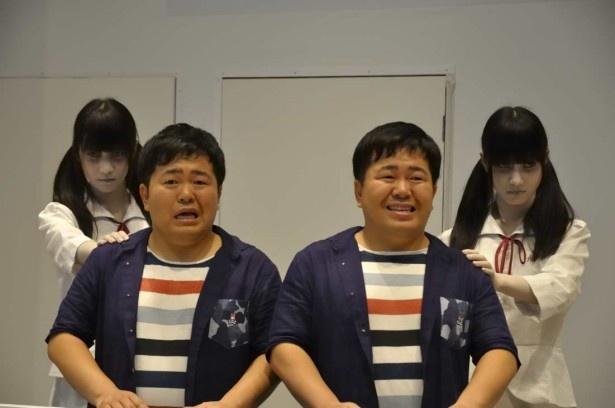 Загадочные японцы - 2 - Страница 6 464117_615