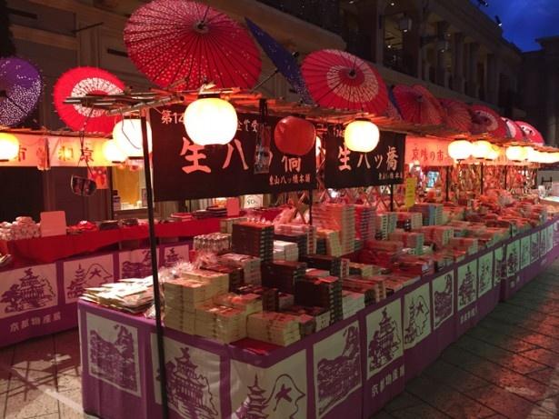 【写真を見る】気分は夏祭りのよう。2階ブロードアヴェニューには、京雑貨や京菓子などこだわりの京名物を扱うマーケットが登場する
