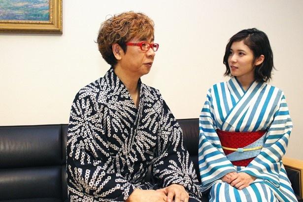 松岡が洋画の吹替えを担当する際に山寺がアドバイスしたという秘話を明かす