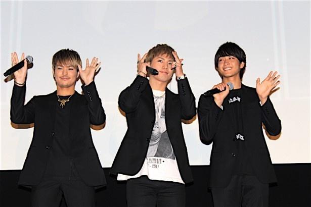 東京会場に登壇した3人