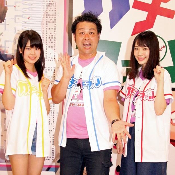 「高校野球全力応援TV ガチファン」に出演する吉川七瀬、トミドコロ、末永みゆ(左から)