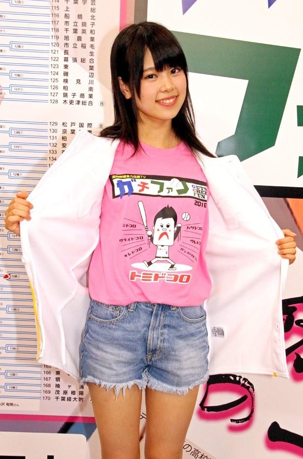 【写真を見る】AKB48・吉川七瀬は「試合を見ていると、実際に自分もプレーしてみたいなって思います」と話す