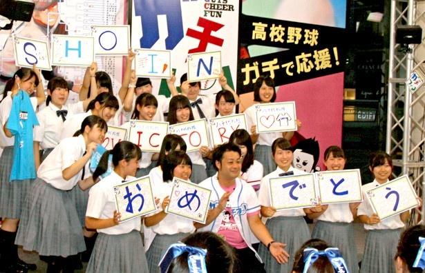 会場の中から「今日のトミイチ!」を決定。この日は八千代松陰高校の生徒が選ばれた