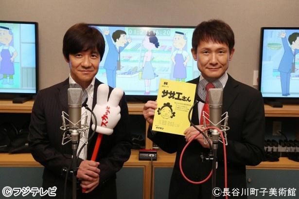 「FNS27時間テレビフェスティバル!」内で、「サザエさん」に「痛快TV スカッとジャパン」メンバーが出演