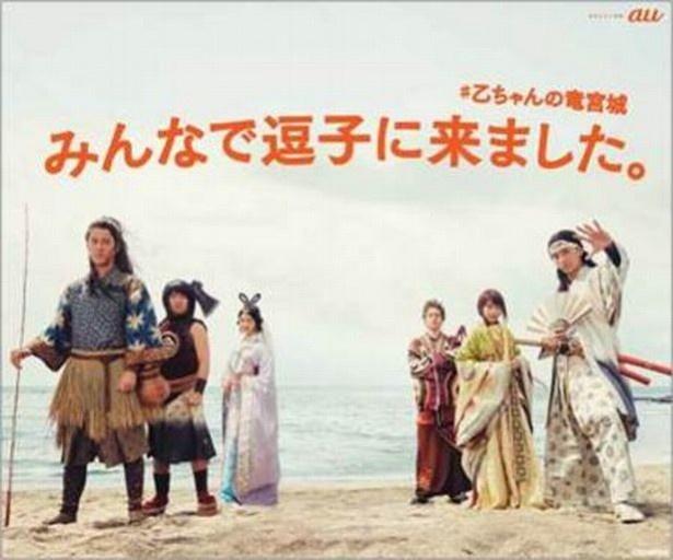 【写真を見る】三太郎メンバーの等身大パネルと記念撮影ができる