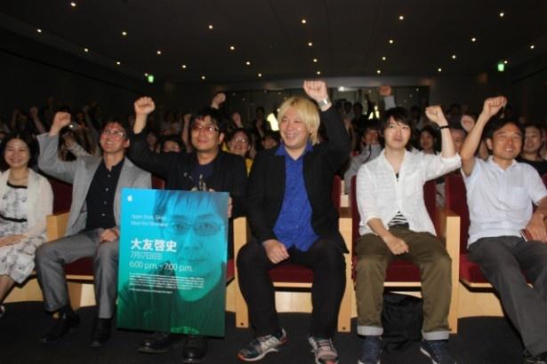 観客と共にフォトセッション