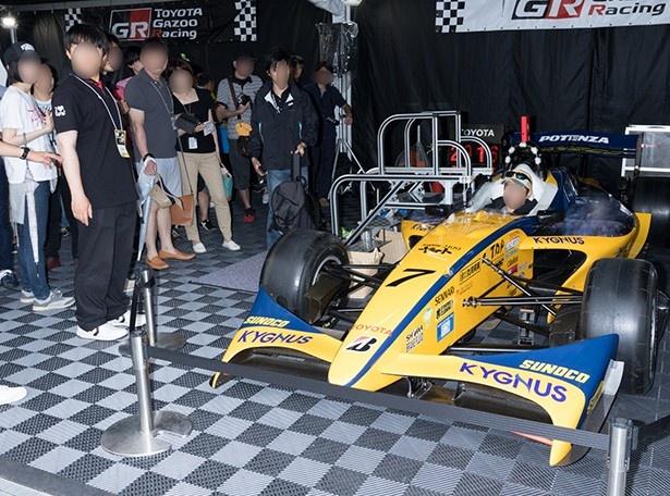 TOYOTA GAZOO Racingのブースでは、スーパーフォーミュラに試乗できるイベントを実施