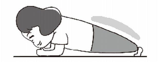 頭からかかまでが一直線になるよう、お尻をグッと持ち上げ10秒キープ。全身やせに効果あり!