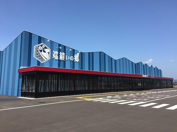秋田県雄勝郡羽後町の国道398号沿いにオープンした、道の駅うご「端縫いの郷(はぬいのさと)」
