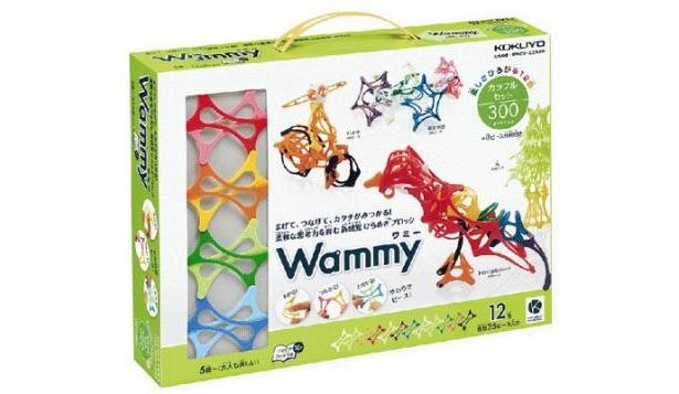 コクヨのニューブロック『WAMMY』