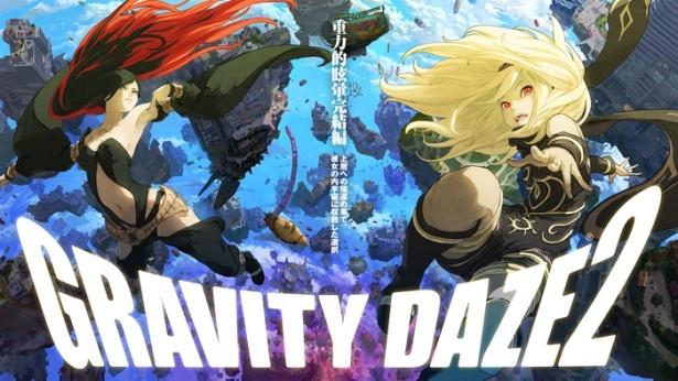 「GRAVITY DAZE2」のメインビジュアル