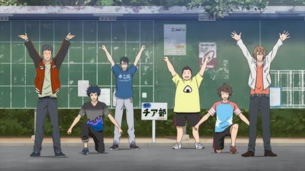 アニメ「チア男子!!」の第2話『始まりのチアスマイル』を、場面カットとあらすじで振り返る!