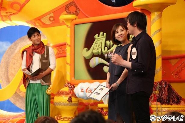 【写真を見る】高橋真麻は二宮和也と共にパンダに密着!