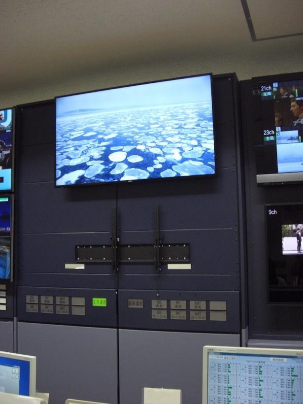 B-SAT社の運用室。現行のBS放送と同じ部屋でオペレーションする