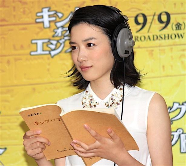 【写真を見る】透明感あふれる注目女優の永野芽郁。玉森裕太とアフレコに挑戦!