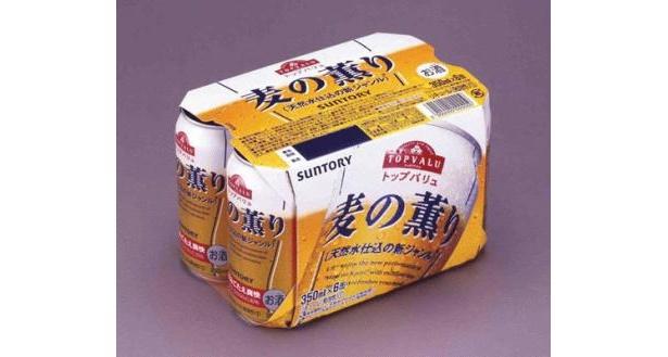 激安!これだけ買っても第3のビールが600円!