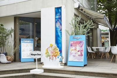 「Sign daikanyama」は、代官山駅正面口から徒歩0分の好立地
