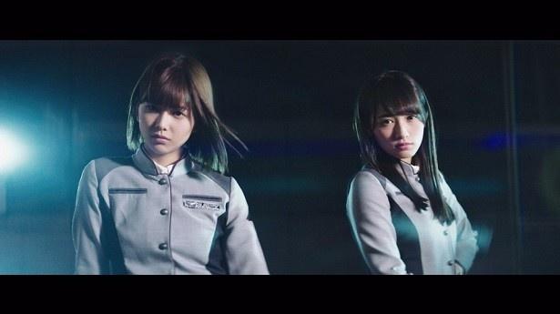 MVでの志田&渡辺の2SHOT
