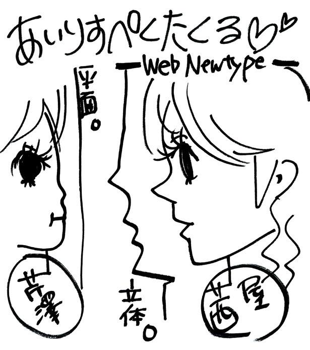 茜屋さん面積が広めの描き下ろし色紙イラスト。こんな2人に会うためにもイベントへGO!(編集部)
