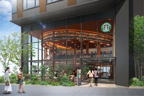 関西大学梅田キャンパス内に10月オープン予定