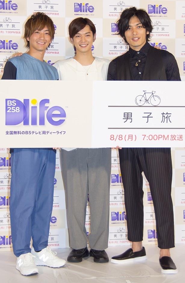 Dlifeスペシャル「男子旅」は8月8日夜7時からDlifeでオンエア