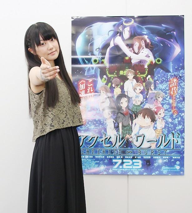 「アクセル・ワールド -インフィニット・バースト-」がついに公開! ヒロイン・黒雪姫を演じる三澤紗千香に話を聞いた