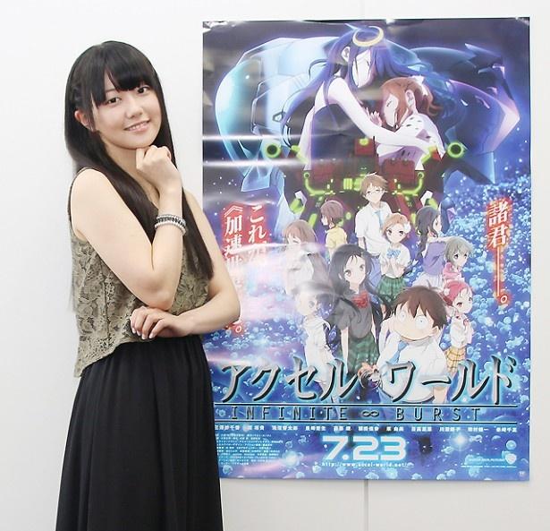 【写真を見る】三澤紗千香、「私は女子だった!」と思いだす!!
