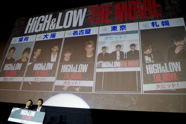 東京・大阪・札幌・名古屋・福岡の全国5か所の劇場を、中継で繋ぐ舞台挨拶が実施された