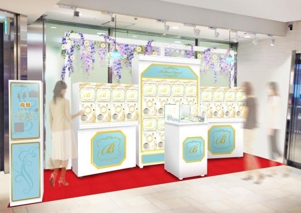 8月1日(月)からルミネエスト新宿でオトナ女子向けカプセルトイの販売コーナー「Brilliant Capsule(ブリリアントカプセル)」開催!
