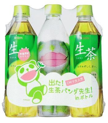 「キリン 生茶」のCMで話題の「生茶パンダ先生」の「生茶パンダ先生ボトルセット」(777円)が、8/11(火)より、全国のコンビニエンスストアにて、数量限定で発売