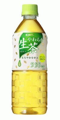 夏にゴクゴク飲めるように、555mlの「キリン やわらか生茶」も発売中。値段は変わらず140円(税抜き)だ