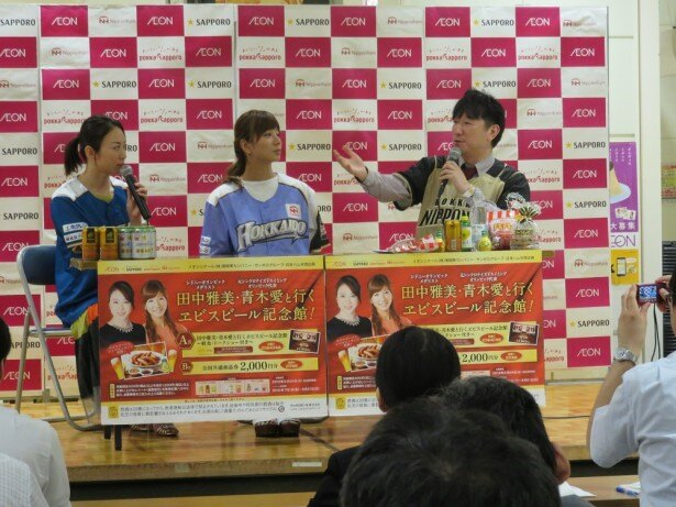 MCは日本ハムの三好 政氏。テンポの良い会話で会場が沸く