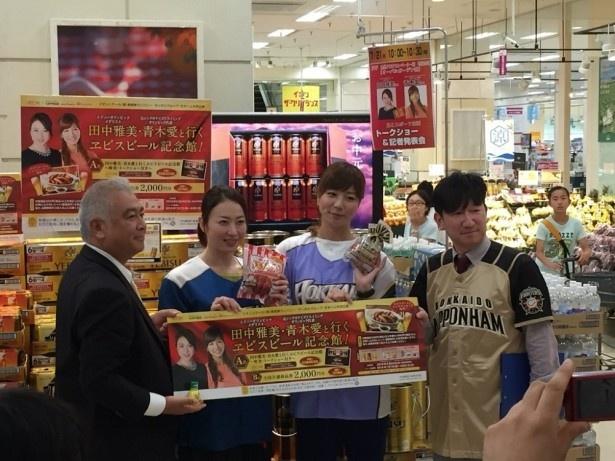 キャンペーン詳細は南関東のイオン各店でチェック!