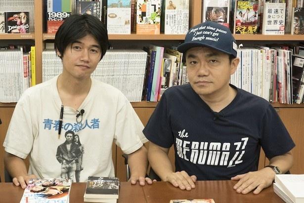 【写真を見る】女優・麻生久美子の夫でもある伊賀大介氏(左)は、数多くの映画で衣装を担当!