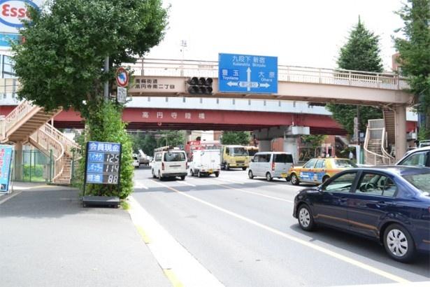 幹線道路が交わり、毎日多くの車が行き交う「高円寺陸橋交差点」