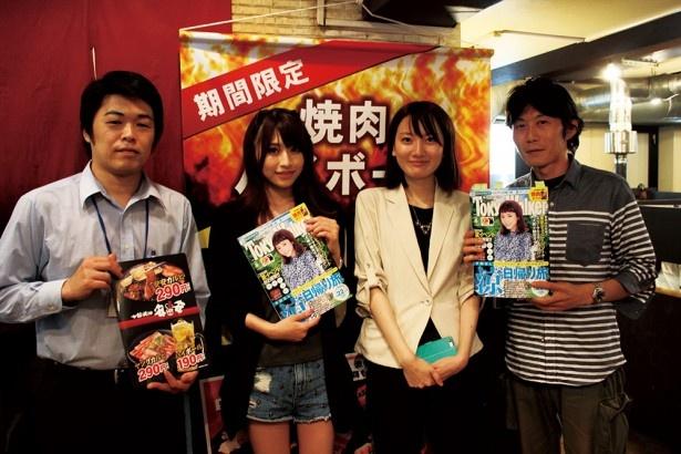 七輪焼肉 安安×東京ウォーカーのスペシャルクーポンでおいしくお得に焼肉を食べよう