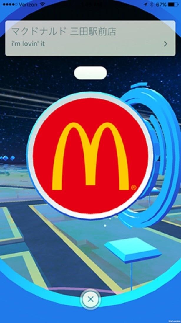 国内のマクドナルド全店舗(約2900店舗)が、ゲーム上に登場する