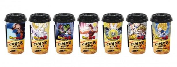 「ドラゴンボール」の登場キャラクターをデザインしたパッケージは全7種類!「とびきりZドリンク」(165円)