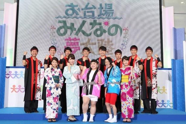 【写真を見る】生野陽子アナ、永島優美アナ、三田友梨佳アナらが浴衣姿でイベントに登場!