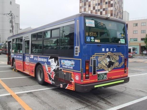 日本テレビの「超☆汐留パラダイス!-」で「ガキ使笑ってはいけないバス」に乗れる!?