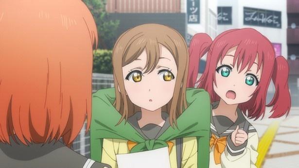 アニメ「ラブライブ!サンシャイン!!」第3話場面カットが到着。デビューライブと部存続の危機!?