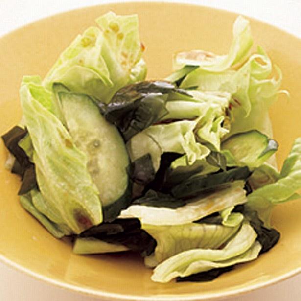 「レタスとわかめのサラダ」